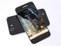 iPhone 5 almadan �nce bu telefona bir bak�n