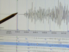 Malatya'da 4,1 b�y�kl���nde deprem