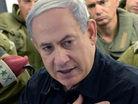Netanyahu'dan k�stah a��klama!