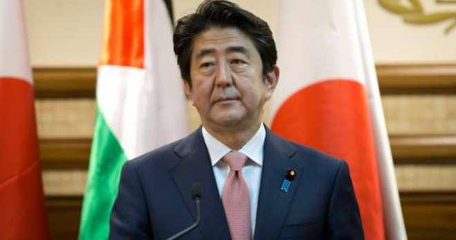JAPONYA ERDOĞAN'DAN YARDIM İSTEDİ