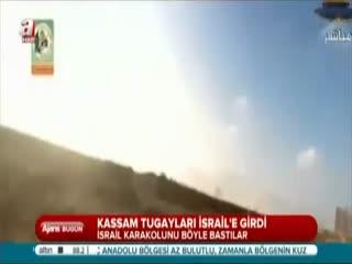 Kassam Tugaylar� �srail'e girdi