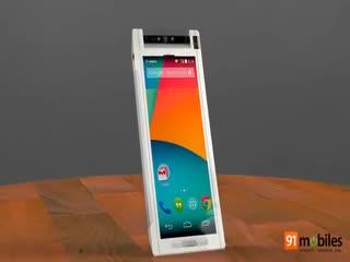 Katlan�p kola tak�labilen telefon: Google Nexus 360