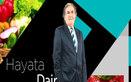 Hayata Dair - 25/01/2015
