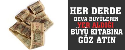 allahın 99 isimleri türkçe dinle