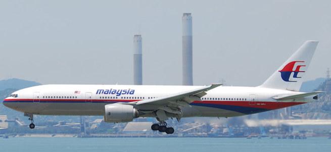 Malezya Havayolları iflas etti!