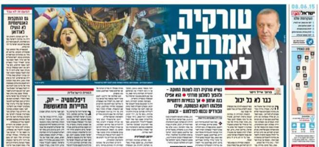 İsrail'de bayram!