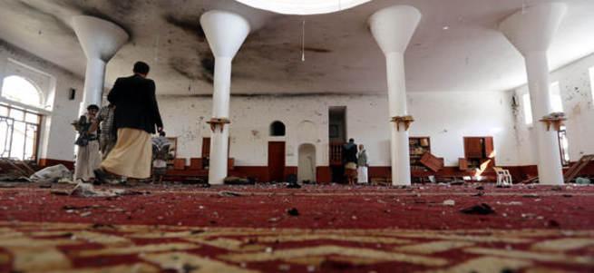 DAEŞ camiye saldırdı! 32 kişi öldü..