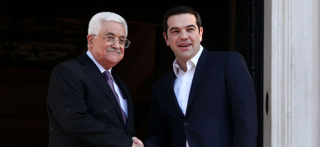 Yunanistan Filistin'i tanıdı