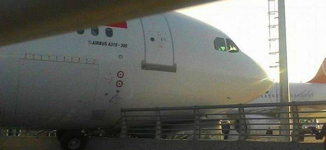 İran uçağı duramadı korkuluklara çıktı