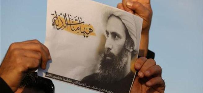 Bahreyn, Sudan ve BAE'den de İran'a rest