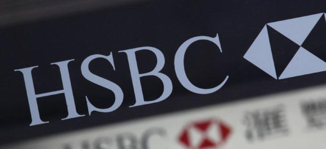 HSBC Türkiye'deki faaliyetlerine devam edecek
