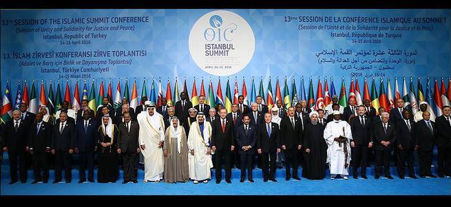 Cumhurbaşkanı Erdoğan İslam Zirvesi'nin açılışını yaptı