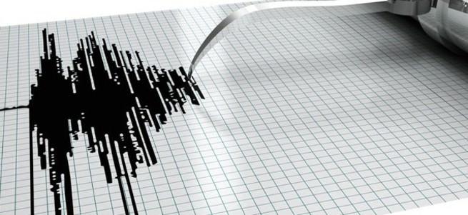 Büyük depremin habercisi mi?