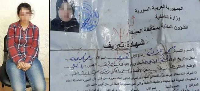 PYD'nin gönderdiği keskin nişancı terörist yakalandı