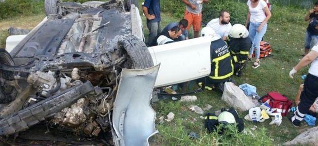Kütahya'da feci kaza: 2 çocuk öldü