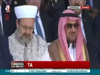 Çanakkale �ehitleri için Kur'an okundu