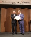 Mitsubishi Corporation ile Çalık Enerji'nin 20 yıllık işbirliği ortaklığa dönüştü