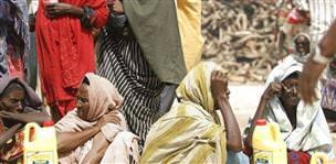 Somali Kampanyası