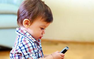 Cep telefonu '�ocuk oyunca��' de�il