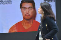 An audio message released online on Tuesday appeared to show Japanese journalist Kenji Goto pleading for the Jordanian and Japanese government to complete a prisoner exchange with his ISIS captors...