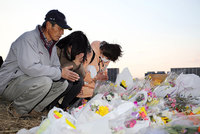 Japanese police on Friday arrested three teenagers on suspicion of killing a 13-year-old schoolboy, in a chilling murder some local media suggested was inspired by the executions undertaken by the...