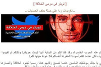 Supporters of the Islamic State of Iraq and al-Sham (ISIS) hav threatened to kill Twitter founder Jack Dorsey and employees after the social media site blocked accounts belonging to the terrorist...