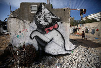 The work of mysterious British graffiti artist Banksy has made an appearance in the Gaza Strip.
