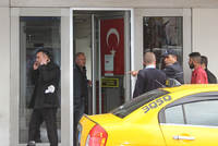 The main entrance to a private bank's branch in the southern city of Adana was left open for three days during the weekend.