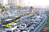 Mecidiyeköy, a busy commercial district in the heart of Istanbul, will get a new metro station at the expense of commuters, who will be subject to traffic snarls for 60 days.   Authorities...