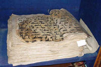 The Research Center for Islamic History, Art and Culture (IRCICA), which prints and publishes the oldest transcripts of the Quran online, has taken action with regard to the recent discovery of the...