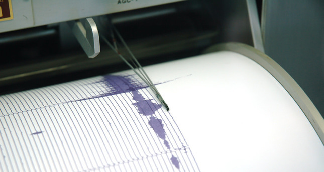 Magnitude 5.7 earthquake hits northeast Australia