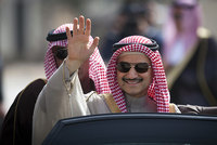 Saudi billionaire Prince Alwaleed bin Talal and his investment company have doubled their ownership of Twitter's publicly traded shares in the past six weeks. Thus, Talal and his company became the...