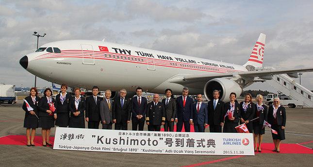 THY flight hails Turkish-Japanese friendship
