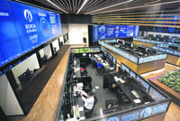 Borsa Istanbul's transaction volume in the futures and options market rose by 52 percent in 2015, reaching a record high of 90.3 million contracts, making the Borsa Istanbul Futures and Options...