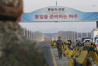 Under the gaze of armed soldiers, large white trucks streamed across the world's most armed border Thursday as South Korean workers on Thursday began shutting down a jointly run industrial park in...