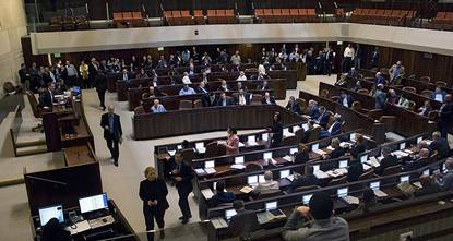 An Israeli lawmaker from Prime Minister Benjamin Netanyahus ruling party raised eyebrows in the Knesset on Wednesday when she questioned the legitimacy of the Palestinian identity because there is...