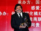 Maradona İran'a mı?