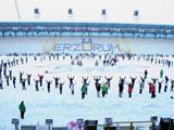Erzurum teşekkürü