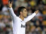 Ronaldo'ya çılgın teklif