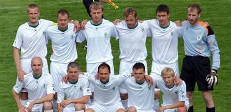 FC Gomel'i tanıyalım