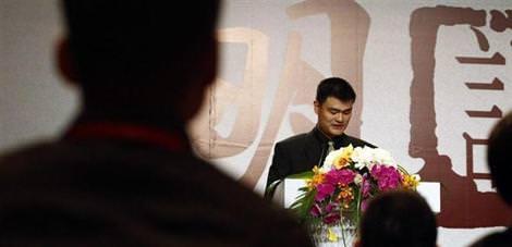 Yao Ming artık emekli