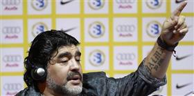 Maradona'dan Ferguson'a fırça