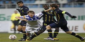 Dinamo Kiev dondu kaldı!