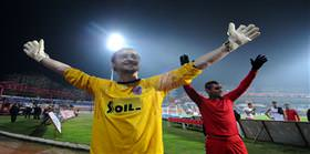 Mersin'i UEFA'ya veriyorlar!