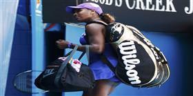 Serena'dan şok veda