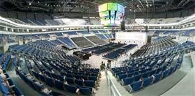 �lker Arena kap�y� a��yor