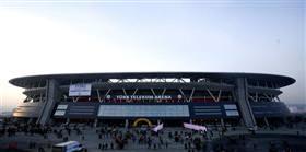 Arena'da GS Store açılıyor