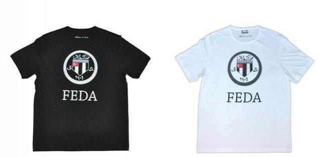 'FEDA' yeniden satışta