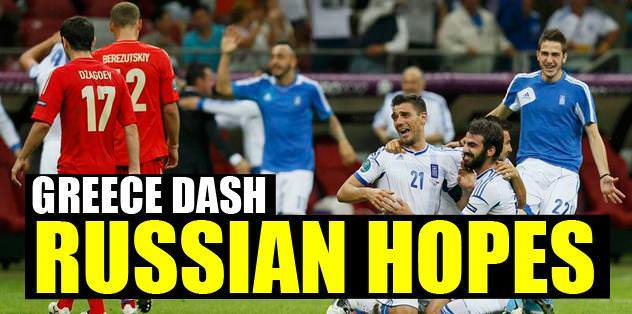 Greece dash Russian hopes