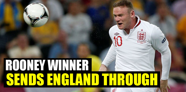 Rooney winner sends England through